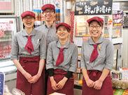 =小田原パーキングエリアで働こう= 旅人が立ち寄る賑やかな職場で働きませんか?経験は問いません!お気軽にどうぞ。