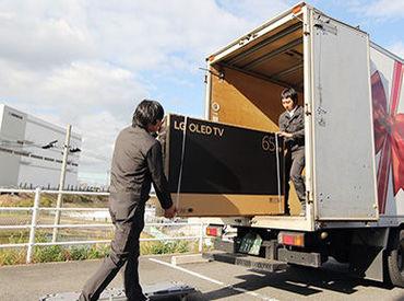 南大阪・和歌山・奈良の近畿全域に 勤務地が多数あります!!