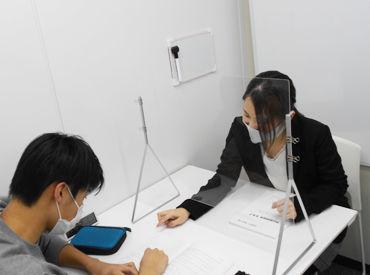 あなたの経験を活かして働けます! 学生さん多数活躍中の職場です◎ 英語・数学が得意な方必見♪