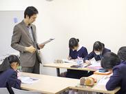 1クラスは1~6人だから教えやすい♪ ほとんどのスタッフが別の仕事と並行して働いています☆