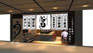 【大阪駅ルクア内】だから、アクセスもバツグン★オシャレも清潔感があれば自由♪週2~/シフト相談もお気軽に!
