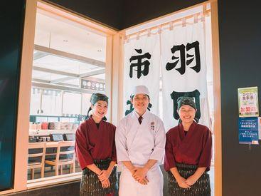 圧倒的「鮮度」と「美味しさ」!朝どれ新鮮のピッチピチの鮮魚が、あなたを羽田市場ワールドへとお連れします☆