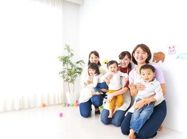 子ども達のカワイイ笑顔にいつも癒されるお仕事♪経験が浅くても資格があればOKです! ※イメージ画像