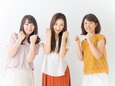 新宿駅近く★都心のオフィスで人気の事務職♪ 勤務時間の相談OKです◎ ※写真はイメージ