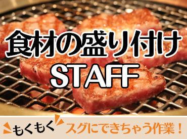 いつも見ているあのお肉をパックに詰めたり、盛り付けしたりするお仕事♪カンタンそうでしょ(*'▽'*)??※画像はイメージ