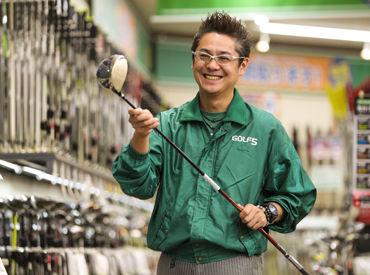 【ゴルフ用品の販売スタッフ】ゴルフが好きな方も、詳しくない方も大歓迎!1日3h~◎学校やプライベートの予定とも両立しやすい♪お得な社員割引もあり★