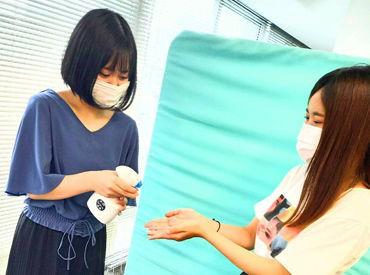 スタッフが安全に働けるようにコロナ対策も行っています!! ◆衝立(ついたて)を置く◆マスク着用勤務OK◆消毒液の設置 など