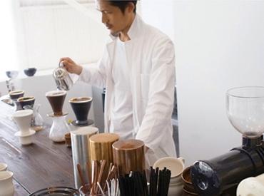 コーヒーにこだわるお店。 豆本来の特徴を引き出した、こだわりのシングル・オリジン・コーヒーの作り方をイチから教えます♪