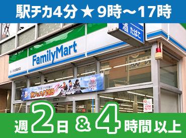 \980円&サクッと4h★/ フリーター・Wワーカーさん活躍中! 年明けからの勤務も大歓迎♪