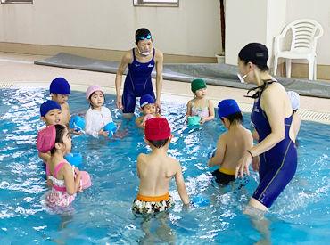 <車通勤OK*勤労青少年水上スポーツセンター> 子供と接することが好きな方大歓迎! 天真爛漫な姿に元気をいっぱいもらえます◎