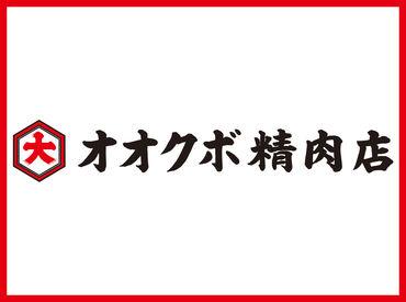 【店舗Staff】\ オープニング特別時給1200円!! /【 みんなはじめまして!! 】同時スタートの仲間がいっぱい★一緒に覚えていきましょう!