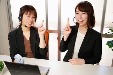 働きやすい環境をご提供★ サポート体制も整っています◎ まずは相談ベースの応募もOKです!