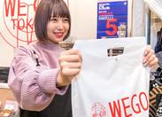 トレンドに敏感なティーン世代に絶大な人気を誇る『WEGO』でNEW STAFFを大募集!販売・接客未経験も大歓迎です♪
