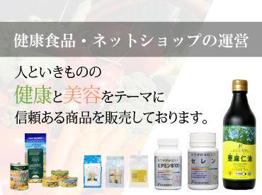 """~より健やかな""""ライフサポート""""のために~ ≪kationHP≫https://www.kation.co.jp/"""