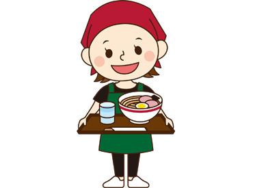"""【キッチンスタッフ】≪未経験OK≫""""ありがとう""""がうれしいお仕事★""""笑顔""""で接客できる方にぴったり◎麺をサッと茹でて、盛り付けるだけなんです!"""