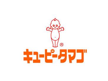 大手で安定した時間で勤務したい方にピッタリ!! 【キユーピータマゴ株式会社 筑波工場】で安心・清潔な環境で働こう♪