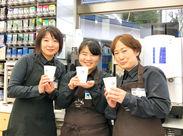 \愛宕町バス停すぐ♪/住宅街にあるコンビニですので、地元のお客様が多く、せかされたりすることも少ないのが魅力的☆