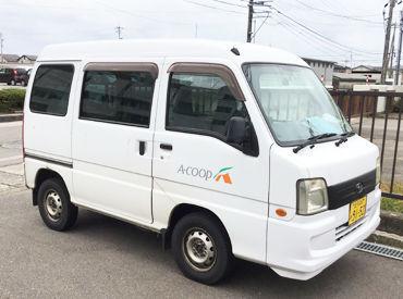 """↑写真の""""軽四車""""で津幡町をスイスイ配達★ 簡単・シンプルなお仕事だからスグ慣れます♪"""