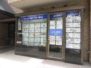 半蔵門駅スグの不動産会社の経理募集♪未経験でも1200円スタートでしっかり稼げます◎
