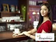 """★社割でブランド品も最大90%OFF! CMでおなじみ""""ブランディア""""で働きませんか♪学生から中高年まで幅広く活躍中!"""