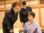 ◆働きながら礼儀作法が学べる◆ 旅館で働いてみませんか? マナーや礼儀も身につくので、とても役立ちますよ♪