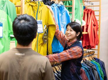 モンベルは【日本のアウトドア総合ブランド】! 週3日~◎直営店で一緒に楽しく働きませんか♪