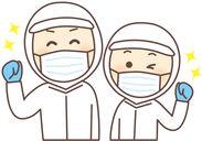 働きやすい環境が整っています♪ 兵庫県・大阪府にお仕事・勤務地多数ご用意!! まずはお気軽にご応募くださいね◎