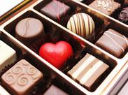 """◆可愛いチョコの箱詰めなど♪ せっかくなら""""レア""""なバイト! 社割でお得に買える場合も◎ ※画像はイメージです"""
