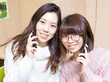 【コールセンター】☆中古品の買取コールセンター☆授業のない時間に~Wワークも自由~髪型、服装、ネイル自由♪<未経験OK︕即面接OK!>