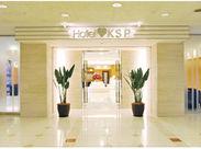 日本最大級のサイエンスパーク内ホテル!ビジネスだけでなく、レジャーのお客様にも多数ご利用いただいています♪