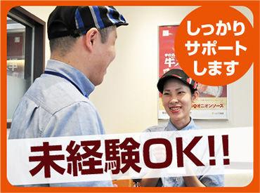 【店舗スタッフ】アルバイト初めてさんも大歓迎!マニュアルもあるし覚えやすい仕事なので安心☆待遇も充実してて働きやすいですよ!