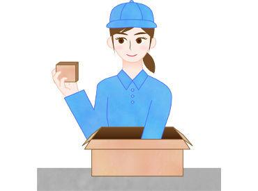 ◆◇ 日払いOK ◇◆ 「毎月の給料日が待ち遠しい…」 そんな方に嬉しい!安定収入♪ 工場内★電子部品などの仕分け作業!