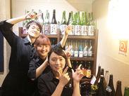 ■魚と酒はなたれ 横浜鶴屋町店■ お酒やワインに詳しくなれる!? 友達に自慢できる知識GET♪ 半年で時給+100円に昇給も◎