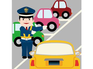 ≪交通誘導警備≫ 通行車両がスムーズに出入りできるよう 歩行者に呼びかけしたりするお仕事です★ ※写真はイメージです