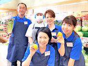 吉島店は超短時間のスタッフ急募中です☆ 久しぶりに仕事復帰の主婦(夫)さんも大歓迎!