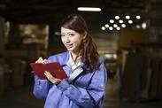 和気あいあいとした非常に働きやすい職場♪女性が多数活躍中の職場です。