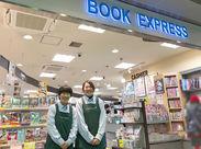憧れの本屋バイトはじめませんか?POP作成や発注業務などもおまかせ!あなたのアイデアで素敵な売り場を作りましょう♪*