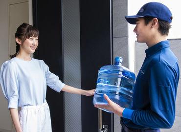 会員様への配送なので、お客様とは自然と顔なじみに♪ 配達時にお客様から飲み物をいただけたり、世間話をすることも◎