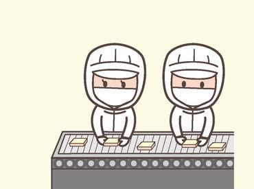 """【石松餃子の製造STAFF】餃子の街に愛される超人気の石松餃子を作りませんか★""""◆9-14時だけの勤務もOK◆固定シフトで安定して働けます◎"""