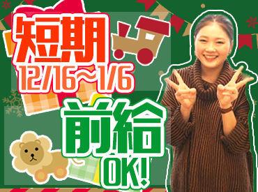 オフィスは仙台駅東口すぐ♪ 通勤ラクラク◎17時に終了だから、お仕事帰りのお買物やお食事も楽しめます★