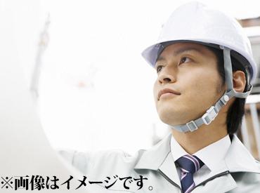 ■■社会保険・労働保険完備!■■ 長期で安定して働ける安心待遇♪* 就業日はお気軽にご相談くださいね◎