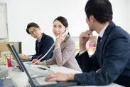 あなたをしっかりサポートしてくれる環境で、メンバーとしっかりと連携をとって明るい職場をつくっていってください☆