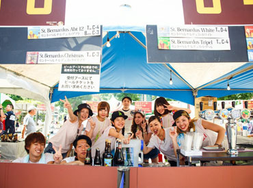 【ビアガーデンSTAFF】▼夏の期間限定≪7月15日~9月1日まで≫ ビアガーデンが新宿サザンテラスにOPEN* ゚♪音楽好き&ビール好き大歓迎です!★彡