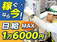 \プラモ作りが功を成す!?/未経験からの手に職をサポート。MAX日給16000円★困った時は側にいる先輩が助けてくれます◎