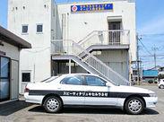 [ゼネラルセキュリティサービス株式会社]では、栃木県や茨城県を中心に、様々な場所で警備を行っています!