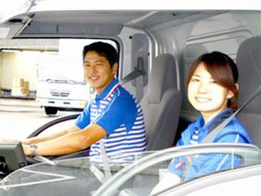 【ドライバー助手】*☆*゚ 簡単で安心して稼げる゚*☆*ドライバーを支えるお仕事!ガッツリ稼ぎたい人にもオススメ☆