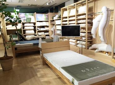 【販売STAFF】*。今話題の、有名な寝具ブランド。*スタイリッシュで快適な商品をお届け◇+徐々にステップUPを目指したい方にオススメ★