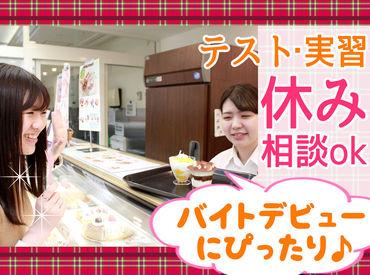 ☆*:.。スイーツ好き集合!!!。.:*☆ 商品開発のための試食会で お店で作った焼き菓子&ケーキが食べ放題♪