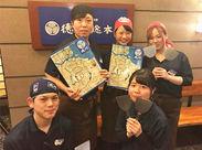 お好み焼きが人気の「徳川」♪ スタッフは本当に仲良し★良い雰囲気の中で働いていただけますよ!