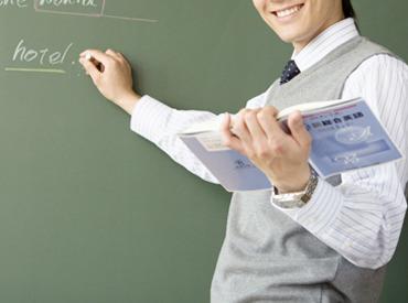 """【学校教員】\新学期からのスタートOK♪/関西各地にある私立高校で働きませんか?⇒国語・英語・数学など…得意な科目を選択できますよ◎"""""""